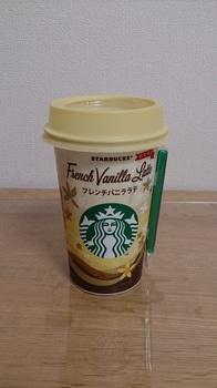 french-vanilla-latte.jpg